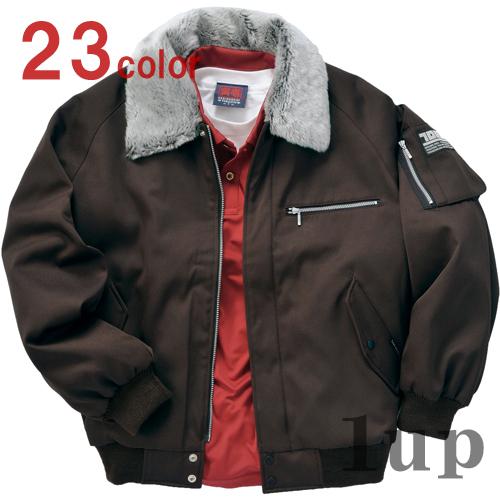 「3L」 (�寒服) 作業服 タンカーズジャケット 寅壱 2530-137 �寒着